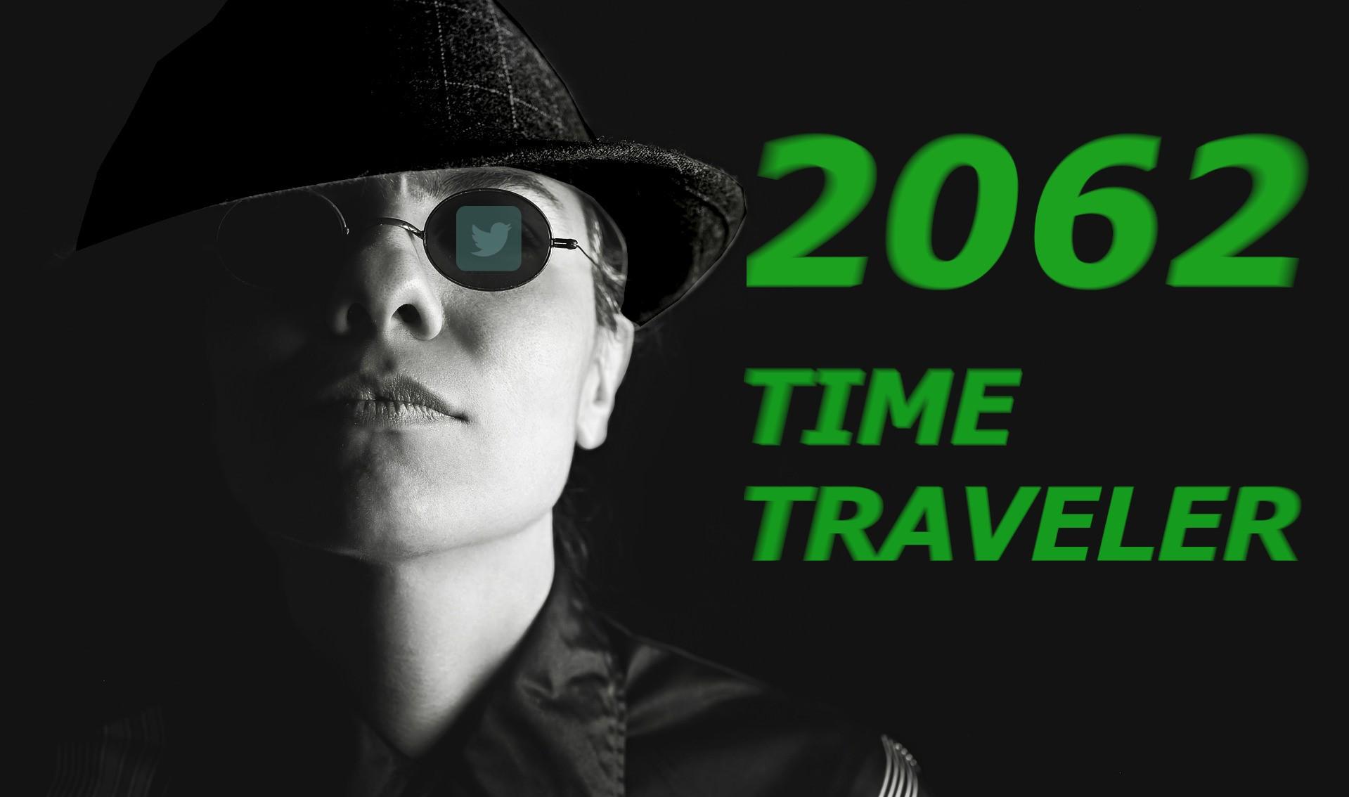未来2062
