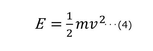 運動エネルギーの式 E=1/2mv^2