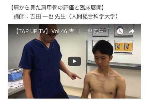 ↑ クリックすると動画がYouTubeで視聴できます。