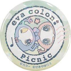 EVANGELION×せきやゆりえ「eva colon:」「ピクニック」シリーズ ホログラム缶バッジ
