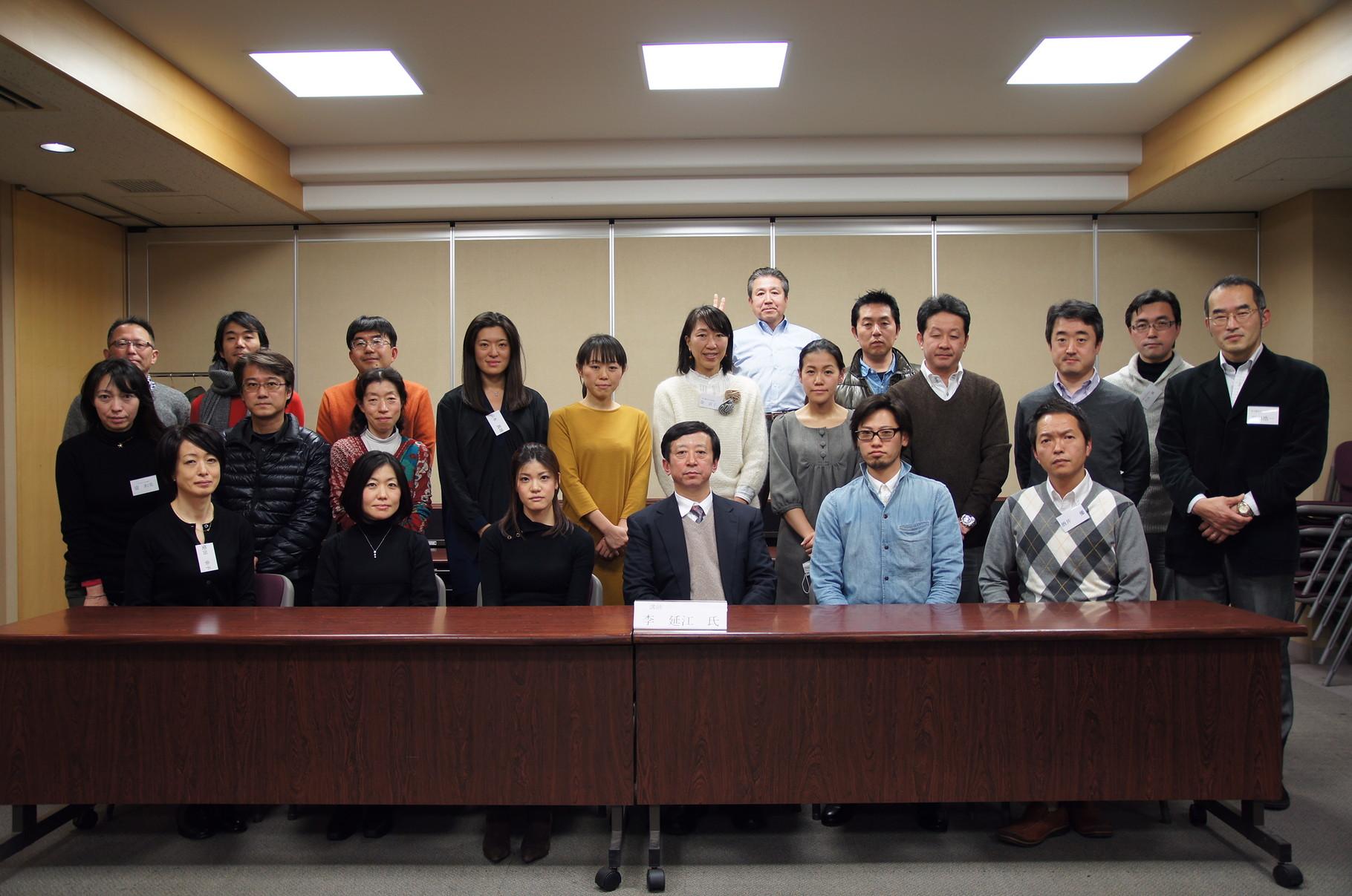 第8期 中国から見た日本李先生