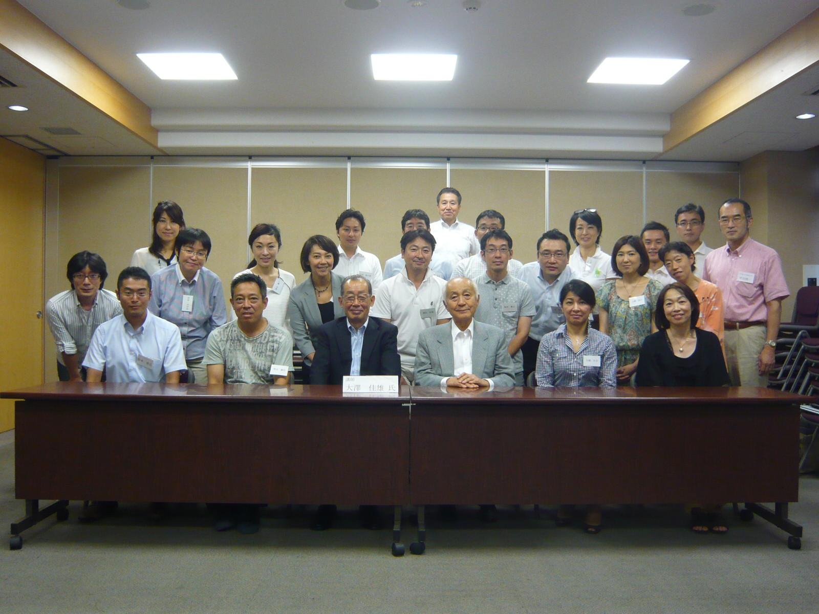 第9期 リーダーシップ大澤先生
