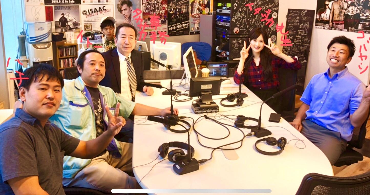 4回目放送 ヤマツ商店の伊藤さんと倉八さん、濱金商店の高坂さん