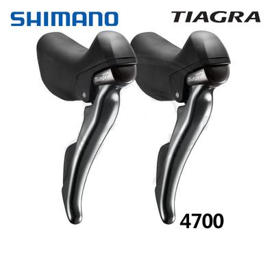 **Palanca de Freno/Mando Izquierda 2P y Derecha 10P Tiagra ST-4700 SHIMANO $5,180 MXN PFMSHI070/71