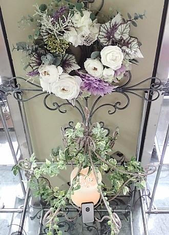 Wreath et Trianon