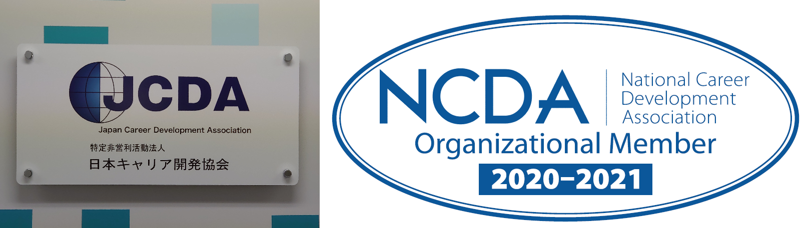 Message from Dr. Seth Hayden, President of NCDA