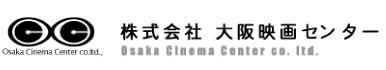 (株)大阪教映社会
