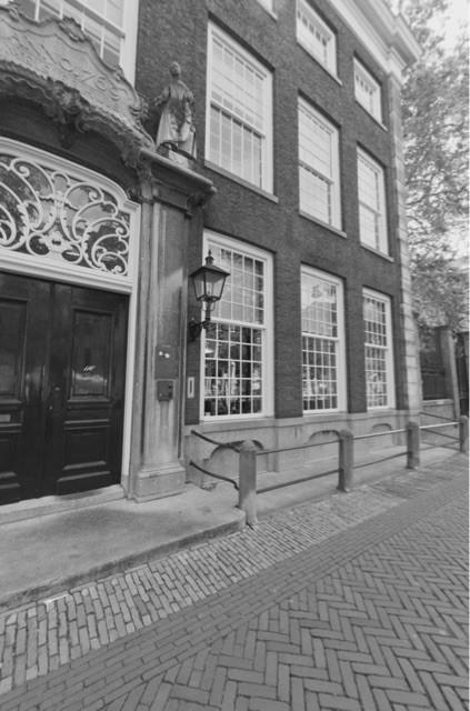Meisjeshuis, Oude Delft