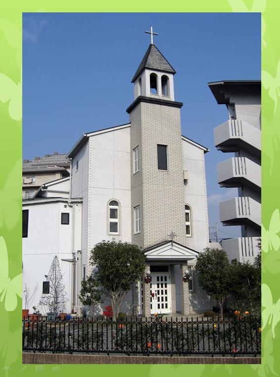 ホサナ教会 風景