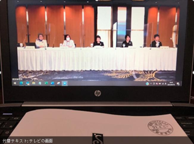 国際ソロプチミストアメリカ第35回日本東リジョン大会