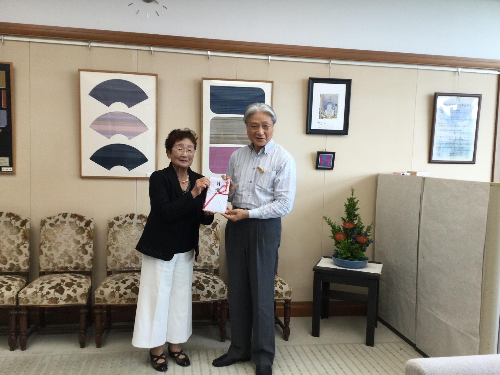 認証50周年記念事業「栃木県へ寄付金贈呈式」