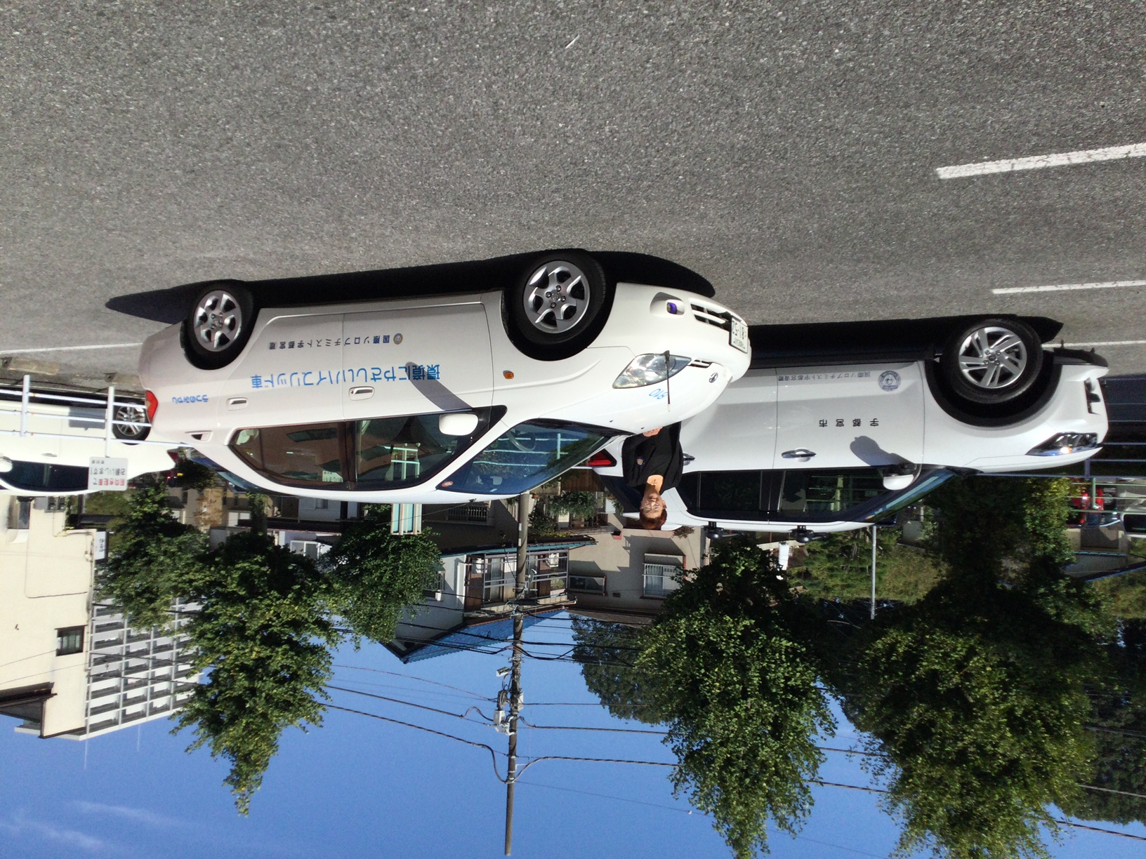 2002年認証30周年記念宇都宮市寄付車両
