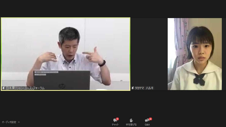 第12回日本東リジョン・ユースフォーラム