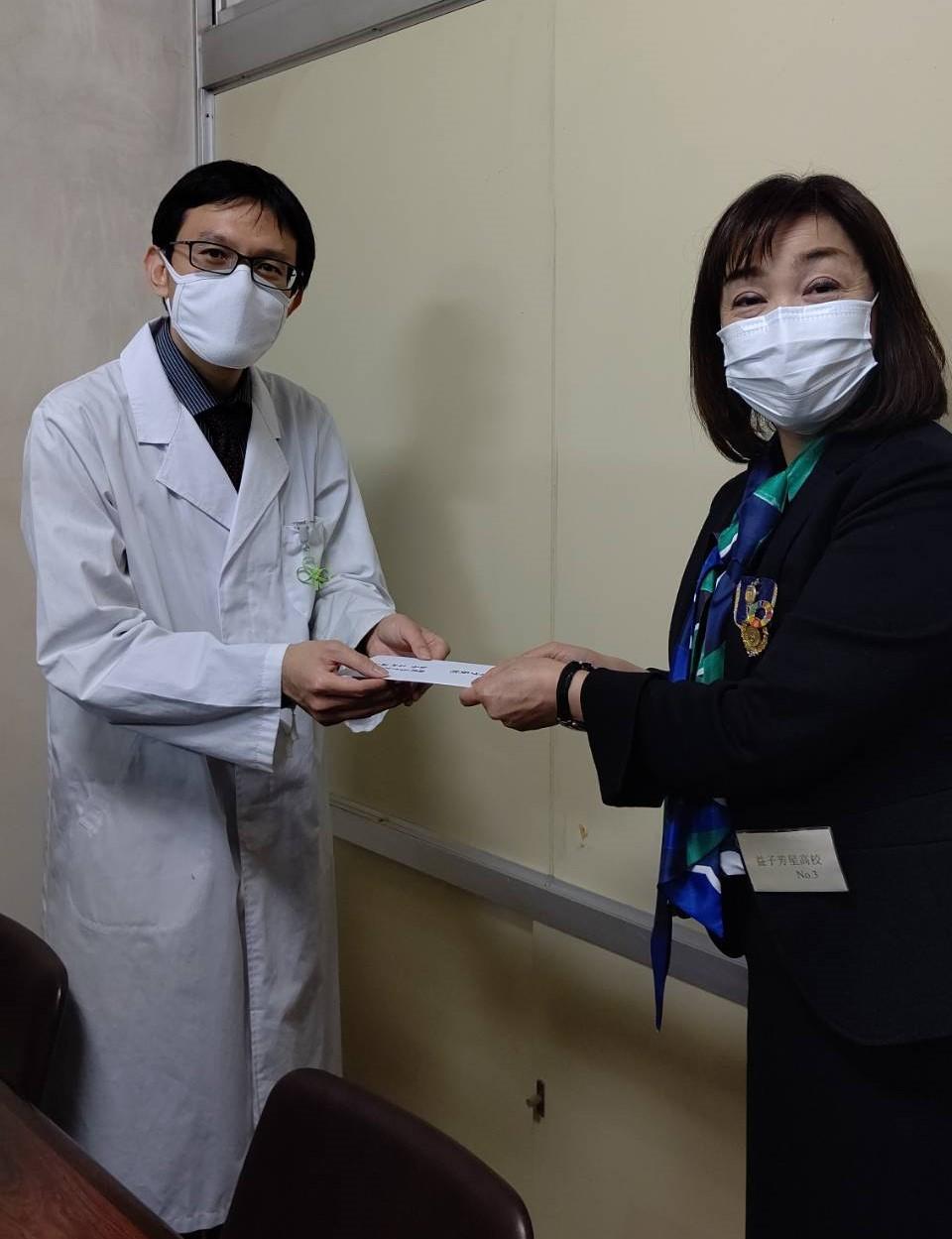 (公財)ソロプチミスト日本財団年次贈呈式の中止
