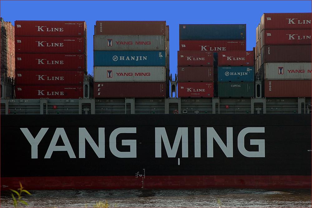 Blankenese, Container Schiff