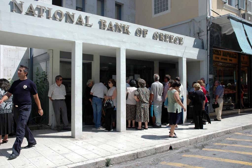 Die Bank streikt wieder einmal, auch schon 2005 !!!