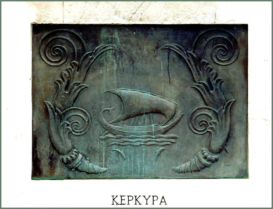ANALOG,....das Korfu - Wahrzeichen