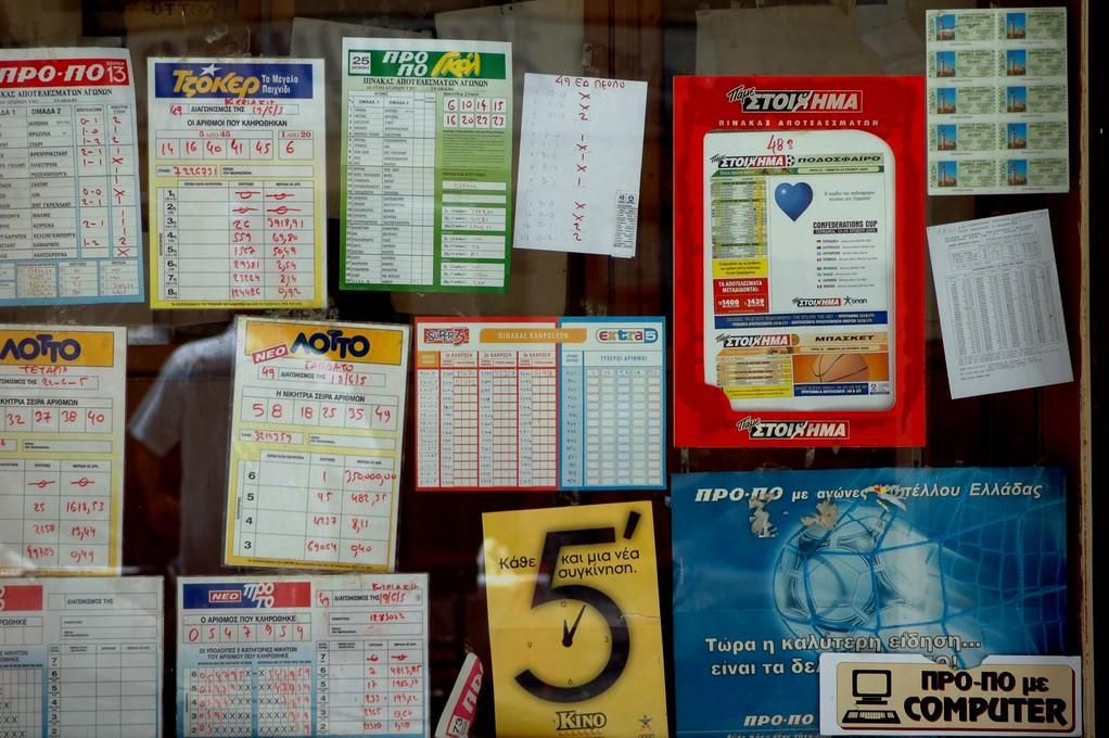 Lotto, die Griechen geben die Hoffnung nicht auf.