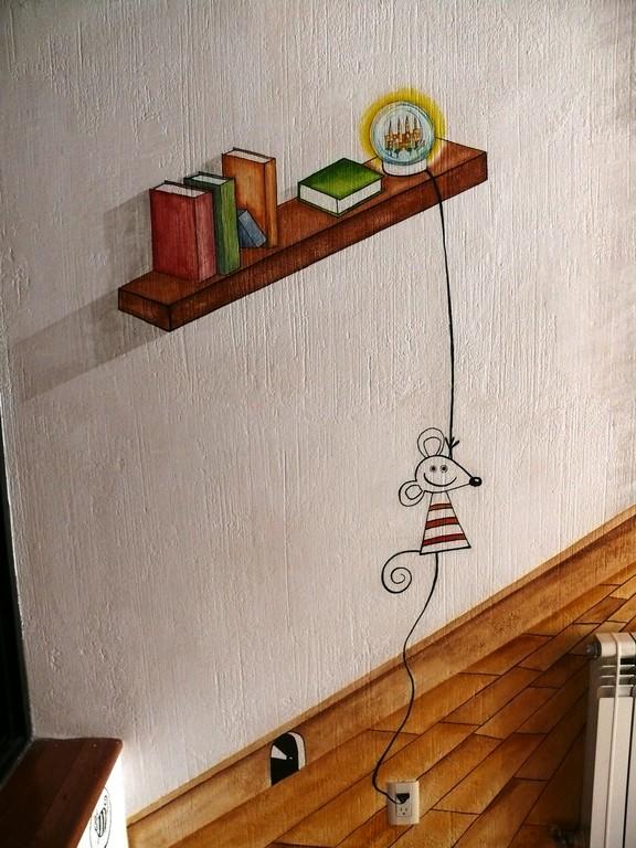 Detalle. Mural Infantil Edo De Mex 2010
