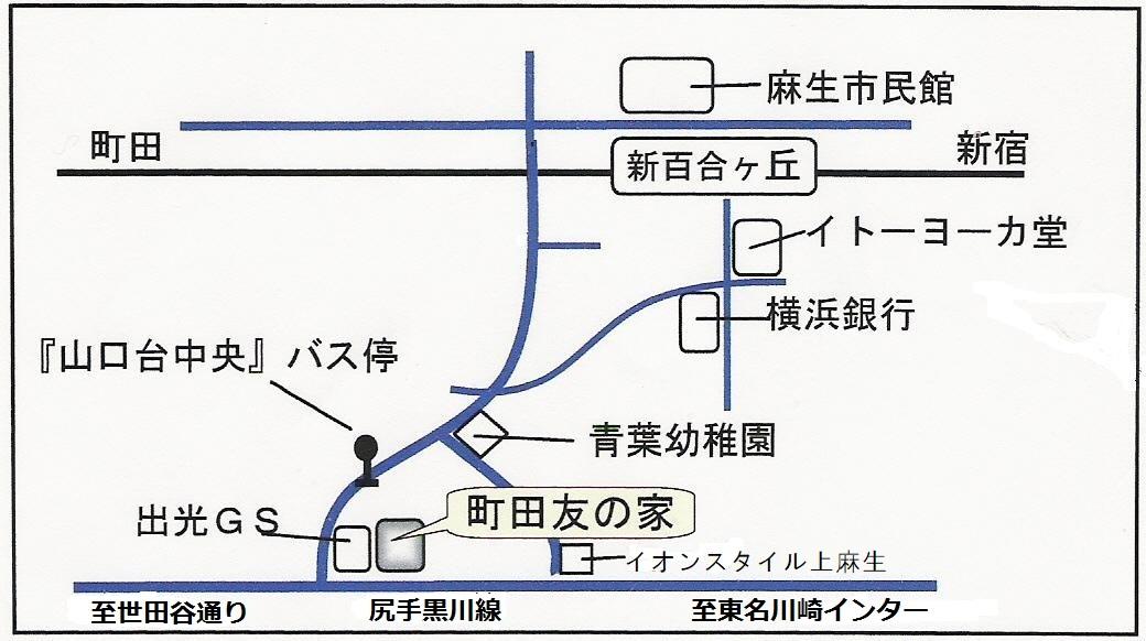 友の家のマップ