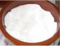 味噌作り 11