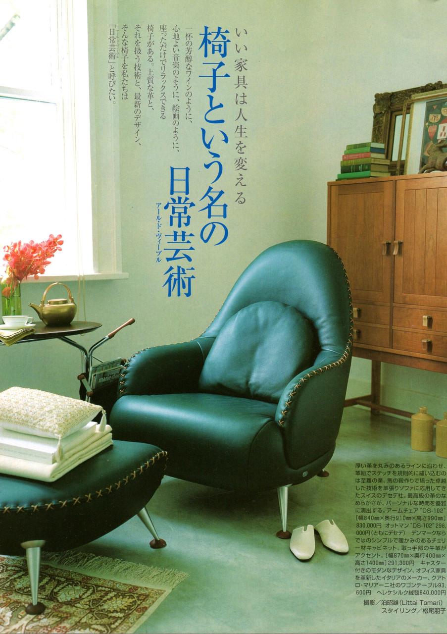 photo)  Akio Tomari