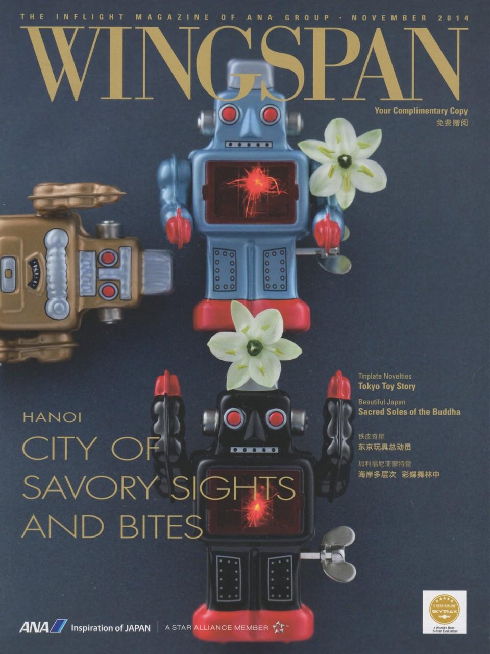 WINGSPAN / ANA  photo) Yoneo Kawabe AD)  Katsunori Arai / OLTRE design) Yukimi Hatori / I&I   https://www.ana.co.jp/mediastation/wingspan/1510/
