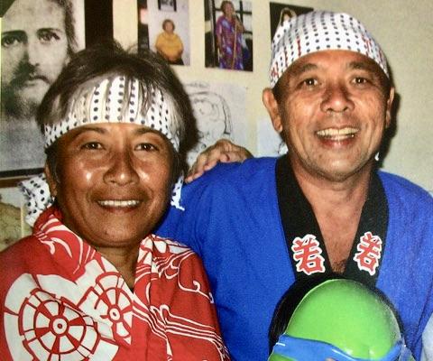 Meet the Akamines: A Conversation with Bernice and Glenn Akamine