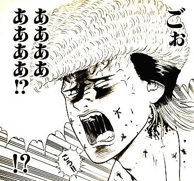 ちなみにこちらが久保島さんの上司の竹丸さんよ。               正直パインクラッシュで倒せる気がしないわね。                  それにしてもなんでこんなに怒っとるのかしらね!