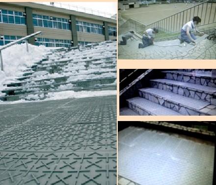 雪氷滑り止めマット学校取り付け