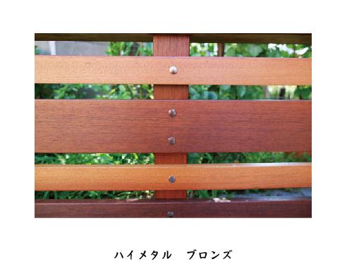 差し込みキャップ ハイメタルキャップのブロンズ色。屋外で使えるので、ウッドデッキの飾りにも。