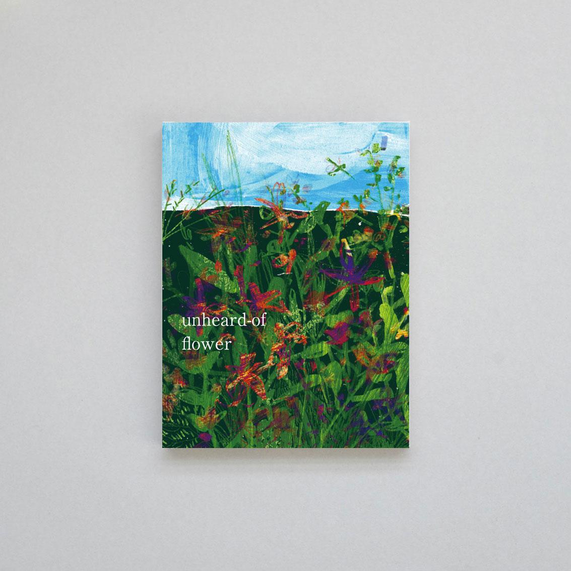 Unheard-of flower