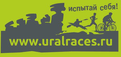 приключенческие гонки на Урале