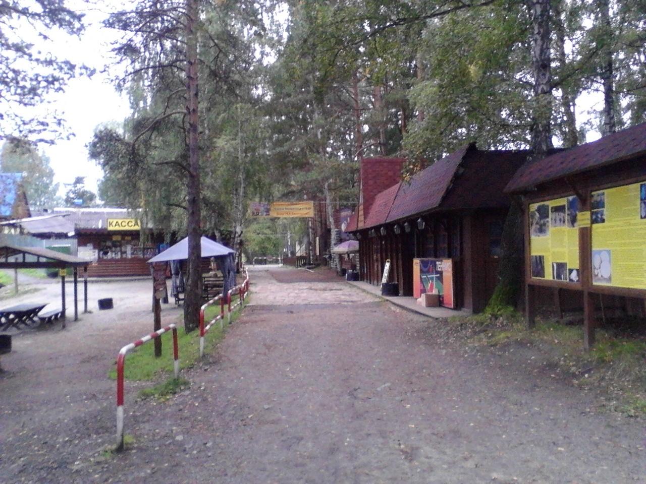 Центр соревнований