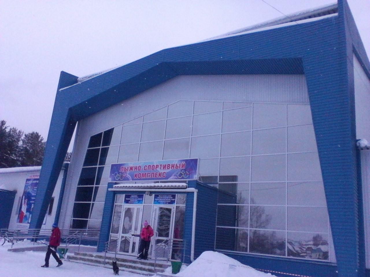 Новая лыжная база в Краснотурьинске