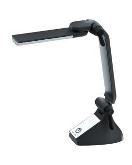 Multilight Pro Leselampe
