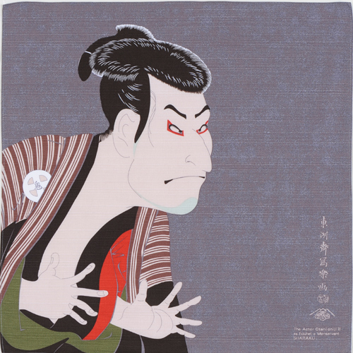 "Art.No.3) ""The Actor Otani Oniji III - as Edobei"" by Sharaku"