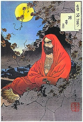 *Daruma is modeled after Bodhidharma, the founder of the Zen sect of Buddhism. Woodblock print by Yoshitoshi 1887.