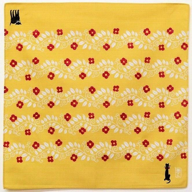 No.4) NEKO - Cats - yellow