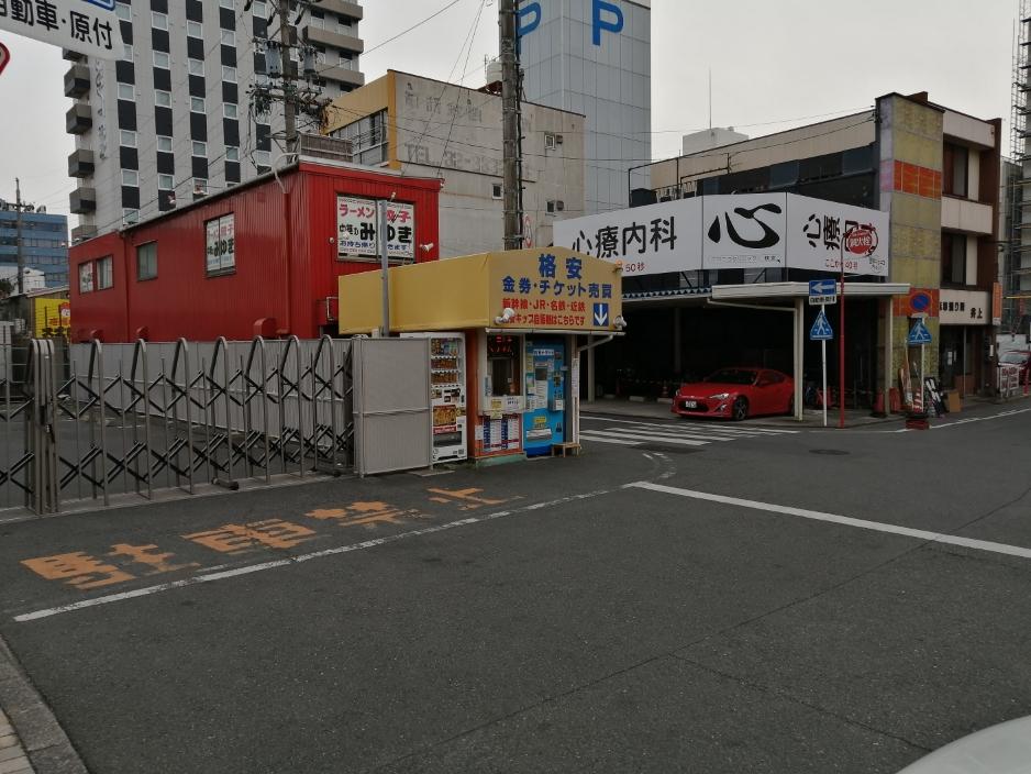 中部コイン西駅店窓口&チケット自販機