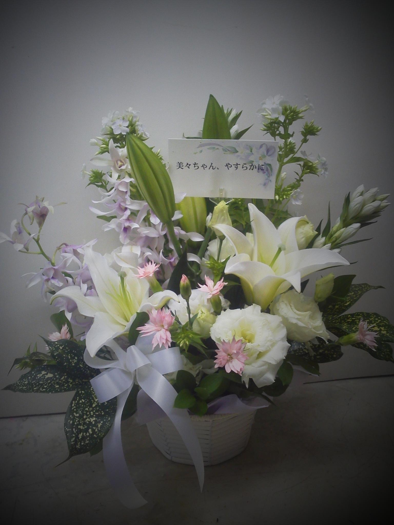 枕花・葬儀・ペット用お供えアレンジメント