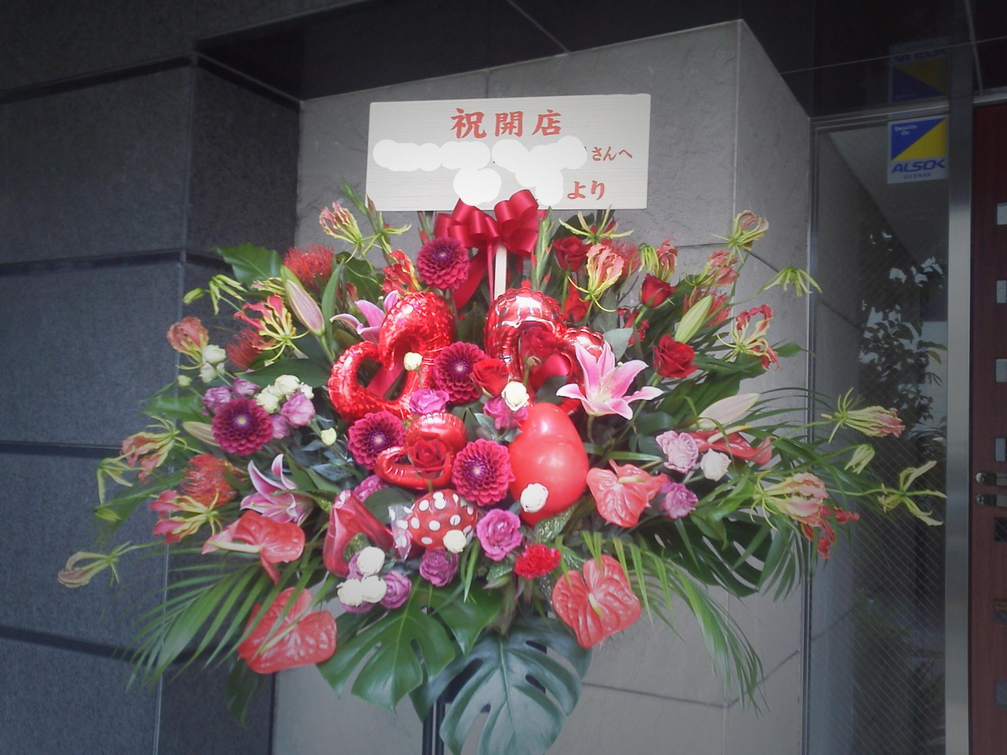 バルウーンを取り入れたスタンド花¥22000