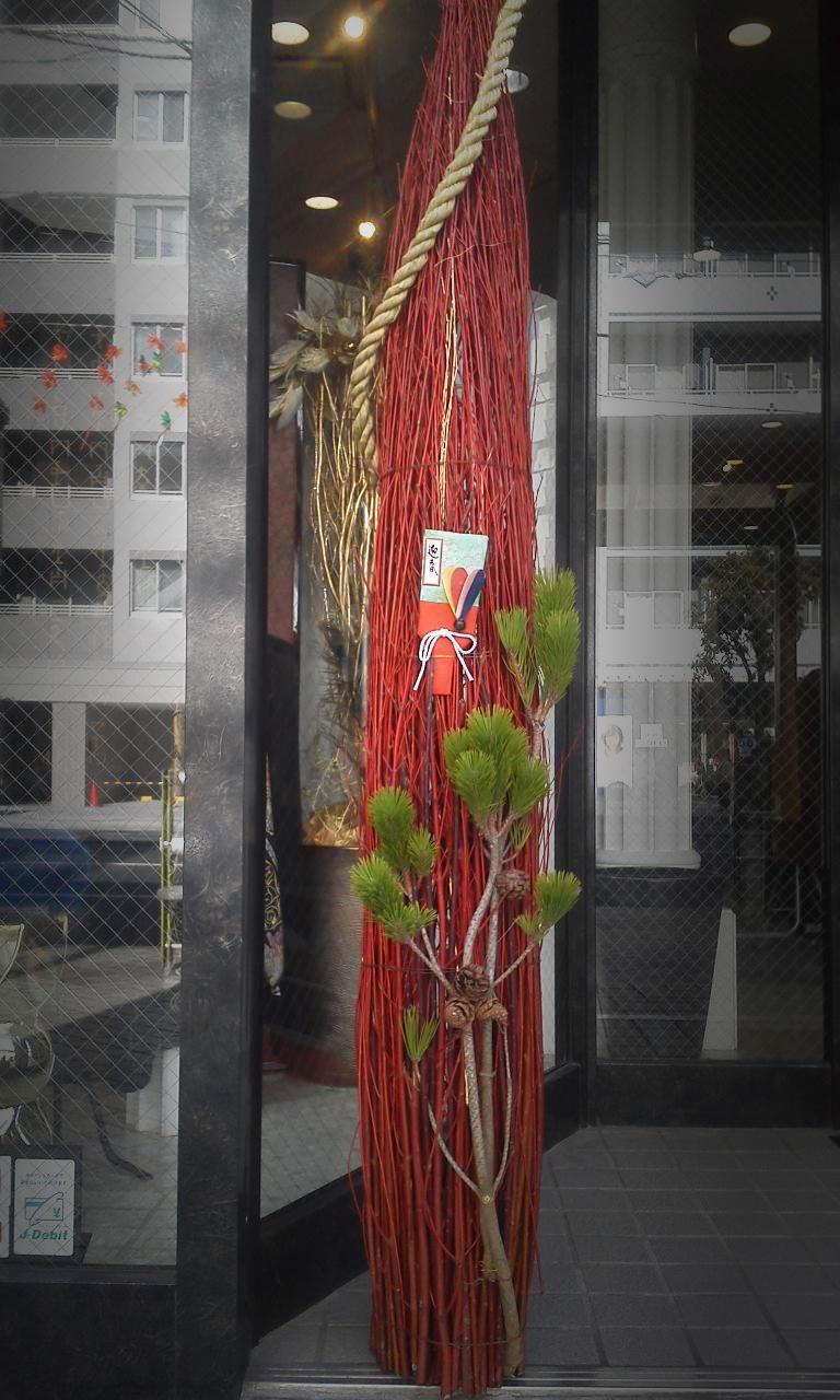 お正月のデスプレー装花