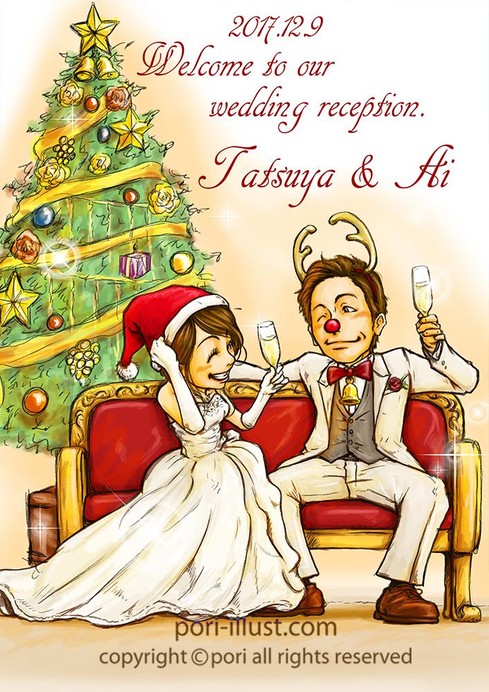 クリスマスツリーをバックに語らうお二人。  サンタとトナカイにプチコスプレ♪