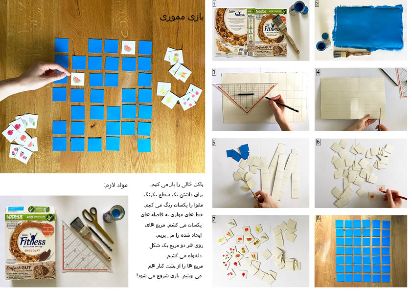 memory play selbst gemacht. Selfmade handicraft memory