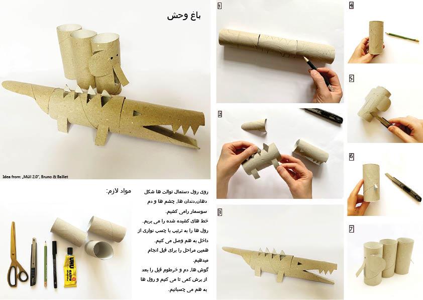 عکس و اجرا: نغمه حاجی بیک