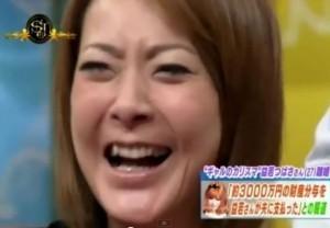 西川史子 泣く サンジャポ
