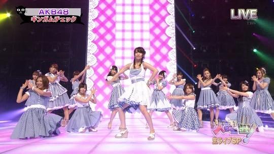大島優子のほこたてパンツ画像