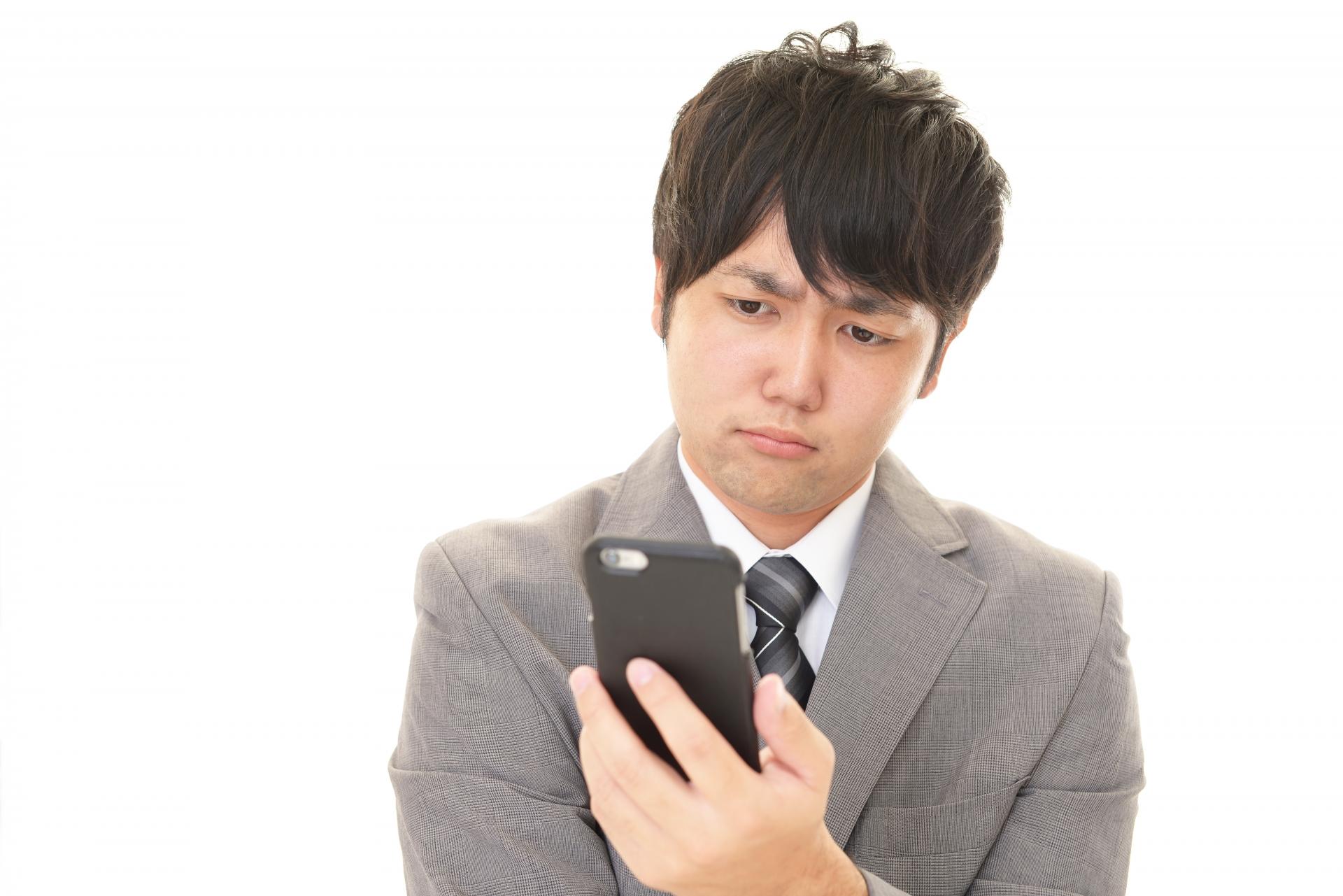 iPhone買い替え時期について