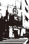 早稲田本店